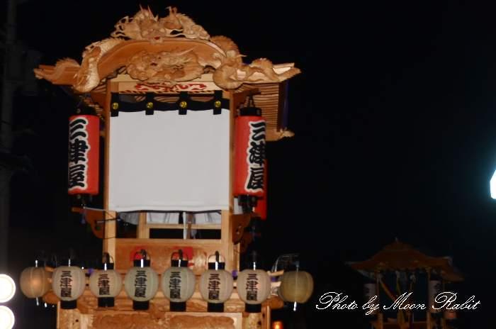 三津屋御神楽屋台(だんじり) 祭り提灯