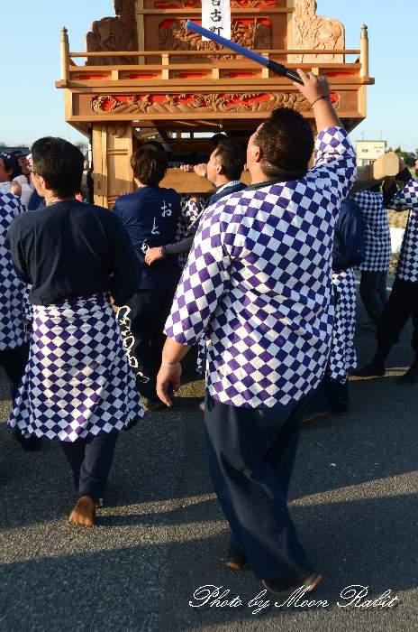 古町だんじり(古町屋台) 法被 祭り装束