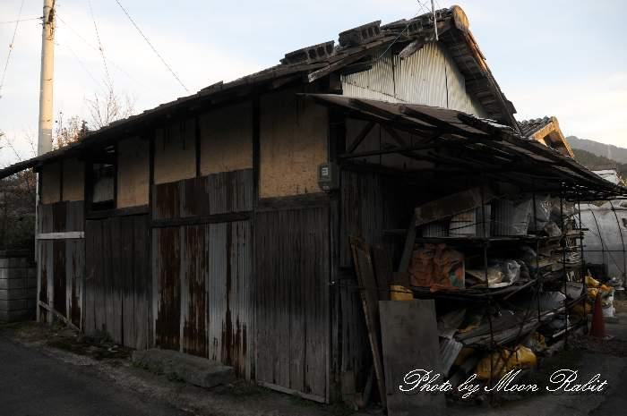 木造の倉庫 愛媛県西条市天皇