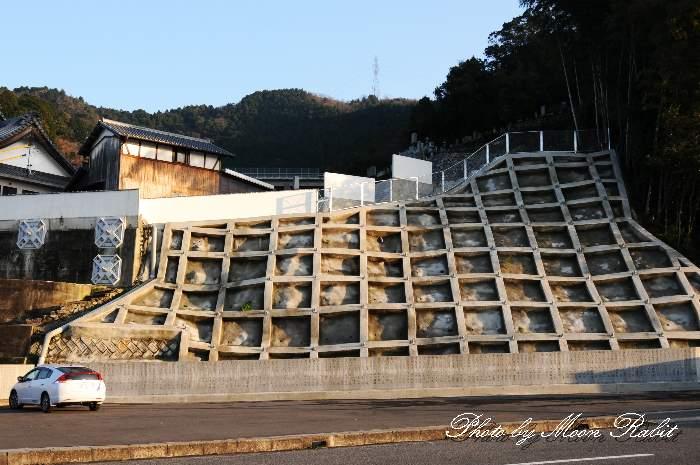 法面コンクリート 愛媛県西条市福武甲1390 常福寺