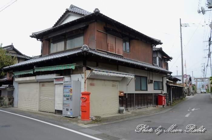 坂本屋商店 丸型ポスト 愛媛県西条市三芳