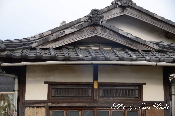 空き家 愛媛県西条市明屋敷