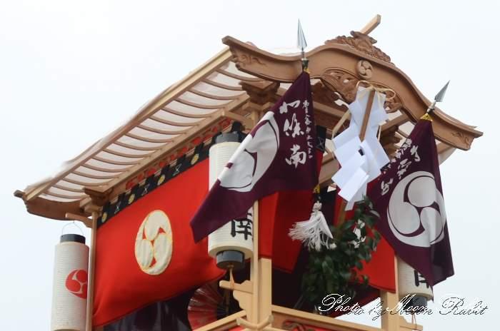 北条南屋台(だんじり) 祭り旗 東予祭り