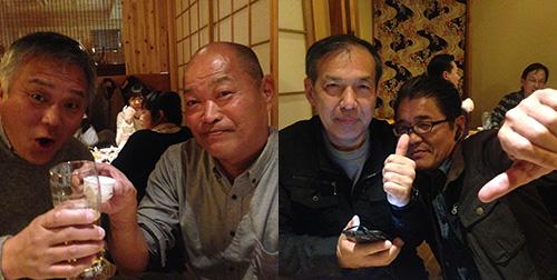 2015-12-30-2.jpg