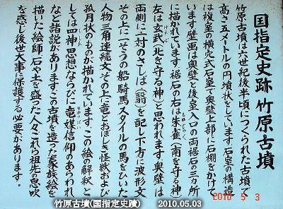 takehara-06.jpg