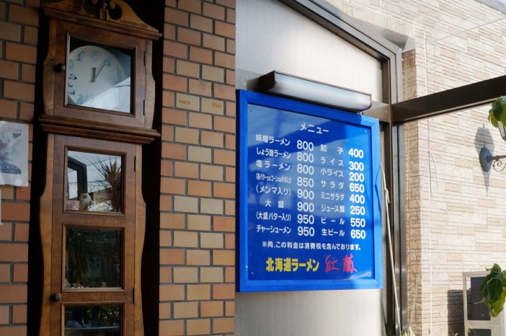 DSC09307.jpg