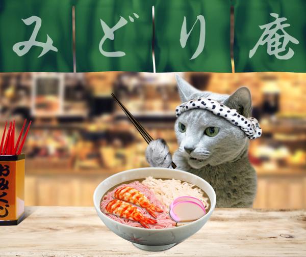 年越し蕎麦8