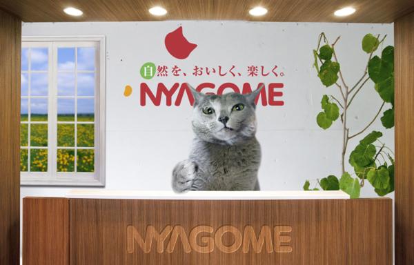 nyagome33