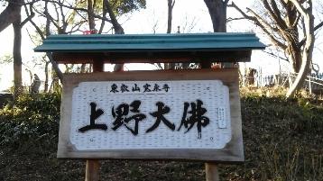 20160207_152633.jpg