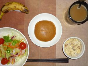 パンケーキ,サラダ(キャベツ、レタス、トマト),大豆肉入りスクランブルエッグ,バナナ,コーヒー