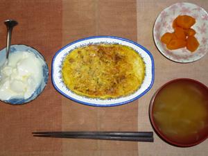 グラタン,人参の煮物,玉葱のおみそ汁,オリゴ糖入りヨーグルト
