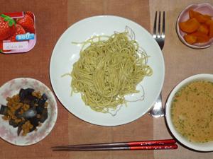 スパゲティバジルソース,茄子と玉葱と大豆肉の炒め物,人参の煮物,トマトスープ,いちごヨーグルト
