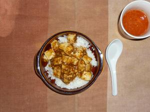 麻婆豆腐丼,野菜スープ