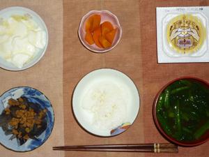 白米,納豆,茄子と玉葱と大豆肉の炒め物,人参の煮物,ほうれん草のおみそ汁,オリゴ糖入りヨーグルト
