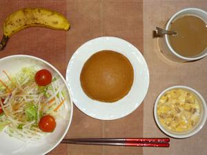 パンケーキ(塩キャラメル),サラダ(キャベツ、レタス、大根、トマト),大豆肉入りスクランブルエッグ,バナナ,コーヒー