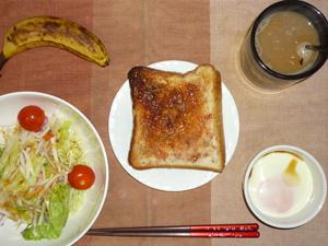 イチゴジャムトースト,サラダ(キャベツ、レタス、大根、トマト),目玉焼き,バナナ,コーヒー