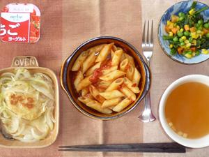 ペンネアラビアータ,豆腐バーグと蒸し玉葱,ほうれん草とミックスベジタブルのソテー,ビーフコンソメ,ヨーグルト