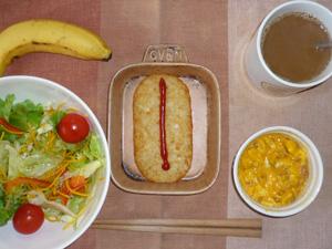 ハッシュドポテト,サラダ(キャベツ、レタス、カボチャ、トマト),ひき肉入りスクランブルエッグ,バナナ,コーヒー