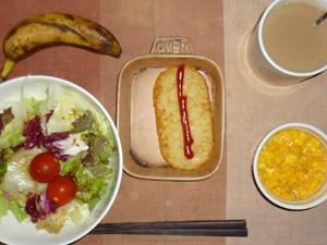 ハッシュドポテト,サラダ(キャベツ、レタス、トマト),スクランブルエッグ,バナナ,コーヒー