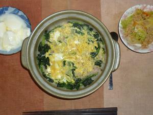 ほうれん草入り卵とじおじや,肉野菜炒め,オリゴ糖入りヨーグルト