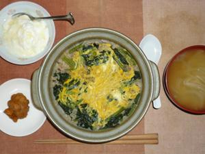 ほうれん草おじやの卵とじ,鶏の唐揚げレモンソースかけ,玉葱のおみそ汁,オリゴ糖入りヨーグルト