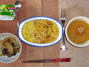 グラタン,茄子と玉葱の炒め物,トマトのスープ,アロエヨーグルト