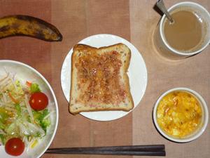 イチゴジャムトースト,サラダ(キャベツ、大根、水菜、トマト),玉葱入りスクランブルエッグ,バナナ,コーヒー
