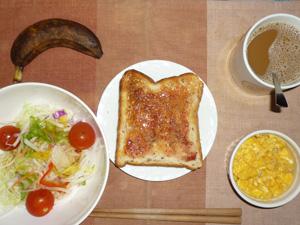 イチゴジャムトースト,サラダ(キャベツ、大根、水菜、トマト),スクランブルエッグ,バナナ,コーヒー