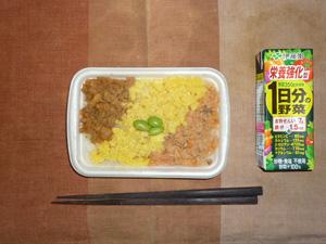 三食そぼろ丼,野菜ジュース