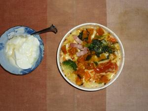 1日分の緑黄色野菜のグラタン,オリゴ糖入りヨーグルト