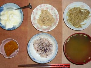 胚芽押麦入り五穀米紫蘇ご飯,ツナサラダ,もやしのわさび醤油和え,カボチャの煮物,ワカメのおみそ汁オリゴ糖入りヨーグルト