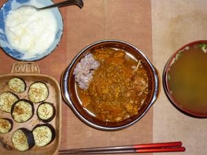 チキントマトカレーライス,茄子のオーブン焼き,ワカメのおみそ汁,オリゴ糖入りヨーグルト