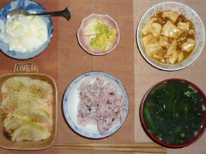 胚芽押麦入り五穀米,肉豆腐,玉葱のオーブン焼き,白菜の漬物,ほうれん草のおみそ汁,オリゴ糖入りヨーグルト