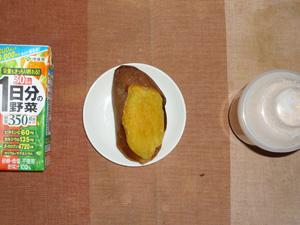 安納芋,野菜ジュース,ダイエットプロテイン