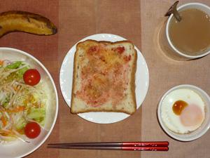 イチゴジャムトースト,サラダ(キャベツ、大根、レタス、トマト),目玉焼き,バナナ,コーヒー