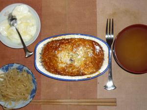 茄子とパスタのミートグラタン,もやしのわさび醤油和え,ワカメのおみそ汁,オリゴ糖入りヨーグルト