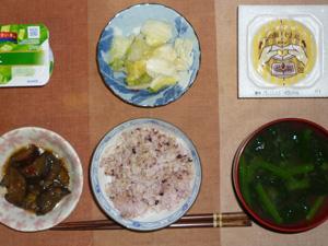 胚芽押麦入り五穀米,納豆,茄子のみぞれ煮,白菜の漬物,ほうれん草のお味噌汁,ヨーグルト