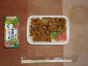 焼肉ご飯,野菜ジュース