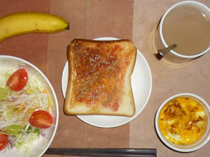 イチゴジャムトースト,サラダ(キャベツ、大根、トマト),玉葱入りスクランブルエッグ,バナナ,コーヒー