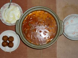 胚芽押し麦入り五穀米,鶏の唐揚げレモン汁かけ,玉ねぎとカボチャのオーブン焼き,コンソメスープ,みかん