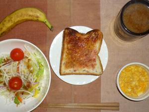 イチゴジャムトースト,サラダ(キャベツ、大根、トマト),鶏ひき肉入りスクランブルエッグ,バナナ,コーヒー