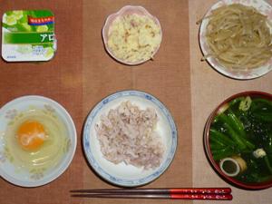 胚芽押し麦入り五穀米,卵,もやしのわさび醤油和え,マッシュポテト,ほうれん草とわかめのお味噌汁,ヨーグルト
