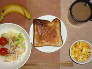 イチゴジャムトースト,サラダ(キャベツ、レタス、大根、トマト),玉ねぎ入りスクランブルエッグ,バナナ,コーヒー