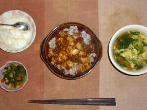 麻婆豆腐丼,ほうれん草と卵の中華スープ,ほうれん草のソテー,オリゴ糖入りヨーグルト。