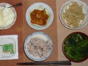 胚芽押し麦入り五穀米,納豆,もやしのわさび醤油和え,カボチャの煮物,ほうれん草のお味噌汁,オリゴ糖入りヨーグルト