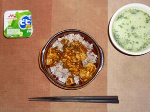 麻婆豆腐丼,ほうれん草のスープ,アロエヨーグルト