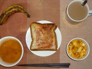 イチゴジャムトースト,トマトスープ,玉葱入りスクランブルエッグ,バナナ(S),コーヒー