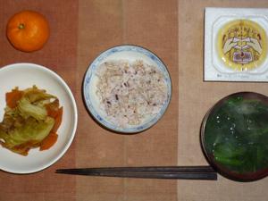 胚芽押し麦入り五穀米,納豆,野菜炒め,ほうれん草とワカメのお味噌汁,みかん