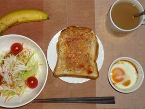イチゴジャムトースト,サラダ(キャベツ、レタス、トマト),目玉焼き,バナナ,コーヒー