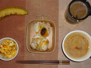 丸餅×2,トマトスープ,玉ねぎ入りスクランブルエッグ,バナナ,コーヒー